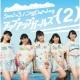 アップアップガールズ(2) Sun!×3/二の足Dancing