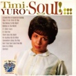 Timi Yuro A Lovely Way to Spend an Evening