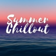 Dancefloor Hits 2015 Summer Chillout - Chill Out 2017, Summer Lounge, Relax, Dance Floor, Dance Music