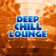 Hawaiian Music Deep Chill Lounge - Soft Chill Out Sounds, Easy Listening, Peaceful Summer Beats