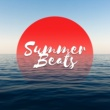 Summer Pool Party Chillout Music Summer Beats - Chill Out 2017, By The Pool, Relaxation, Party Music, Dance