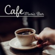 Peaceful Piano Cafe Music Bar - Peaceful Piano, Instrumental Jazz, Ambient Relaxation, Music for Cafe and Restaurant
