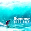 #1 Hits Now Summer Hits Now - Chill Out Music, Lounge, Summertime, Dance Music, Chillout 2017