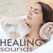 Sleep Little Healing Calmness Sounds - Keep Calm & Relax with Soothing Sounds of Nature