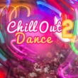 Dance Hits 2014 Chill Out 2 Dance - Hot Vibe, Chill Out Music, Dance Floor, Beach Music, Party Hits, Summer Chill Out