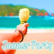 Deep Chillout Music Masters Summer Party - Sex Music 69, Dancefloor, Sexy Vibes, Chillout Hits, Beach Party, Ibiza Lounge, Sensuality