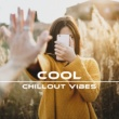 Café Ibiza Chillout Lounge Cool Chillout Vibes - Cafe Music, Chill Out 2017, Smooth Chillout, Electronic Music