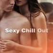 Brazilian Lounge Project Sexy Chill Out - Erotic Chill Out Music, Hot Electronic Vibes, Relaxation
