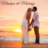Mariage The wedding song