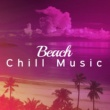 Club Bossa Lounge Players Beach Chill Music - Summer Chill Out, Easy Listening, Calming Waves, Stress Free