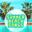 Chilled Ibiza Summer Beach Songs - Relaxing Ibiza Music, Sounds to Rest, Chill Out Melodies, Holiday Vibes