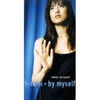 hitomi by myself(INSTRUMENTAL)