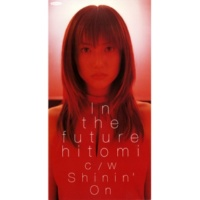 hitomi In the future(TV Mix)