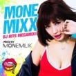 Kronic & Krunk! Hey Ho [Original Mix]