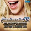 Carmen Gray Suomipoppia 13
