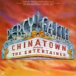 "Percy Faith & His Orchestra Theme from ""Chinatown"" (From the Film, ""Chinatown"")"