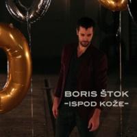 Boris Stok Ispod koze