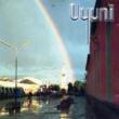 Música de Maestros Carnaval de Uyuni