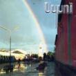 Varios Artistas Uyuni