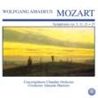Concertgebouw Chamber Orchestra&Eduardo Marturet Mozart: Symphonies No. 5, 11, 21 + 27