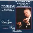 Emil Gilels Mozart: Piano Concerto No. 21, K. 467 - Tchaikovsky: Piano Concerto No. 2, Op. 44 (Live)