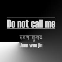Jeon Woo Jin 부르지 말아요