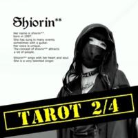 Shiorin** #09. The Hermit