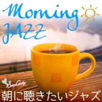 JAZZ PARADISE サタデイ・イン・ザ・パーク(Saturday In The Park)