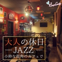 Moonlight Jazz Blue イマジン(Imagine)