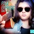Vee Sing Zone Folk Express Sing - Along