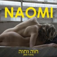 Naomi Preizler Eva y Eva
