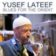 Yusef Lateef Purple Flower
