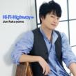 福山 潤 Hi-Fi-Highway→