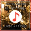 Jukebox ☆☆☆ MAGIC September (優しい木琴バージョン♪)