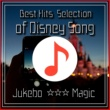 Jukebox ☆☆☆ MAGIC Winnie the Pooh (優しい木琴バージョン♪)