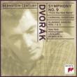 "Leonard Bernstein Dvorák: Symphony No. 9 in E Minor, Op. 95 ""From the New World"""