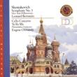 Yo-Yo Ma Shostakovich: Symphony No. 5; Cello Concerto