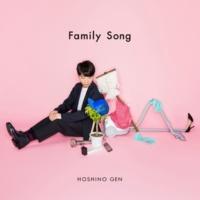 星野 源 Family Song