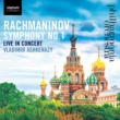 Philharmonia Orchestra Symphony No. 1 in D Minor, Op. 13: III. Larghetto (Live)
