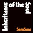 サムサラ INHERITANCE OF THE SOUL