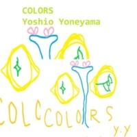 Yoneyama Yoshio 卒業写真 (COLORS Ver.)