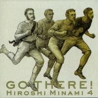 Hiroshi Minami 4 ORACION