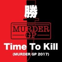 勝 Time To Kill (Murder GP 2017)