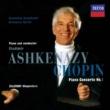 ヴラディーミル・アシュケナージ/ベルリン・ドイツ交響楽団 交響詩《鬼神》