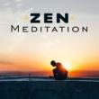 Lullabies for Deep Meditation