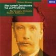 クリーヴランド管弦楽団/ヴラディーミル・アシュケナージ Richard Strauss: Also sprach Zarathustra; Tod und Verklärung