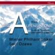 小澤征爾/ウィーン・フィルハーモニー管弦楽団 Richard Strauss: Eine Alpensinfonie; Wiener Philharmoniker Fanfare; Feierlicher Einzug