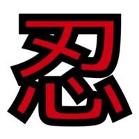 shinobi 見えない壁
