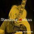 George Nishiyama Standing Motion