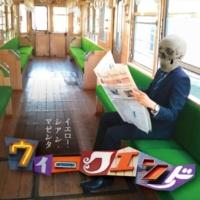 イエロー・シアン・マゼンタ 桜ノ森